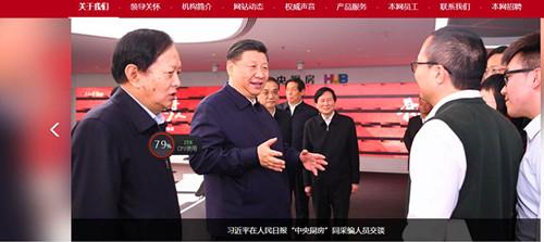 """习近平在人民日报""""中央厨房""""与采编人员交流"""