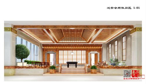 香雅居全国高端红木全屋定制一一锦绣前程系列篇淮海站